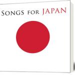 Eminem, Nicki Minaj & Foo Fighters Featured on Japan Benefit Album